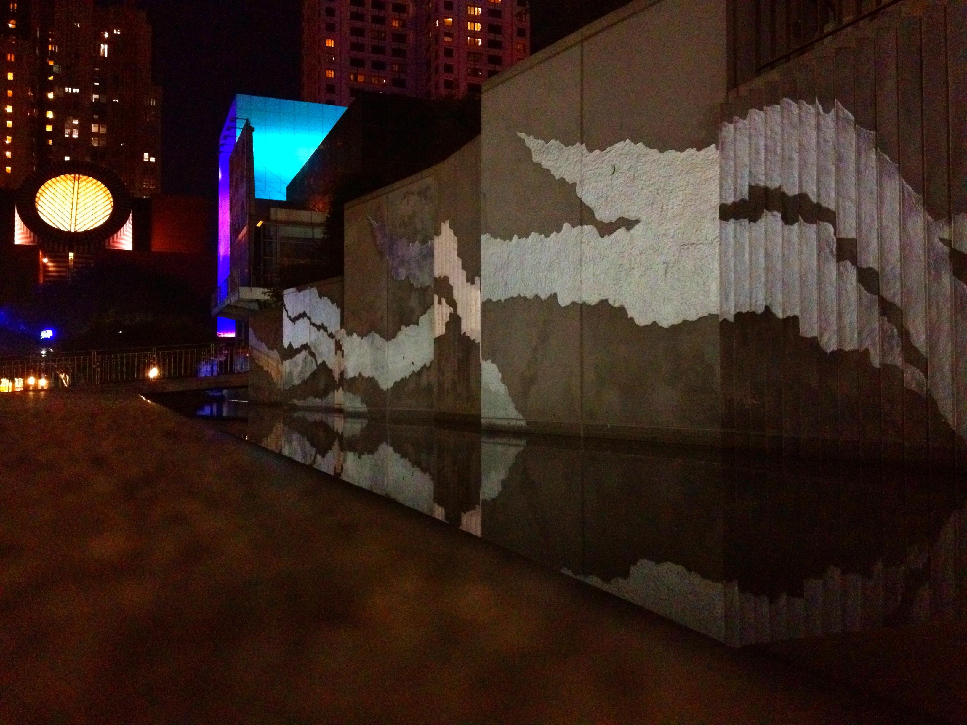 Yerba Buena Park Reflection