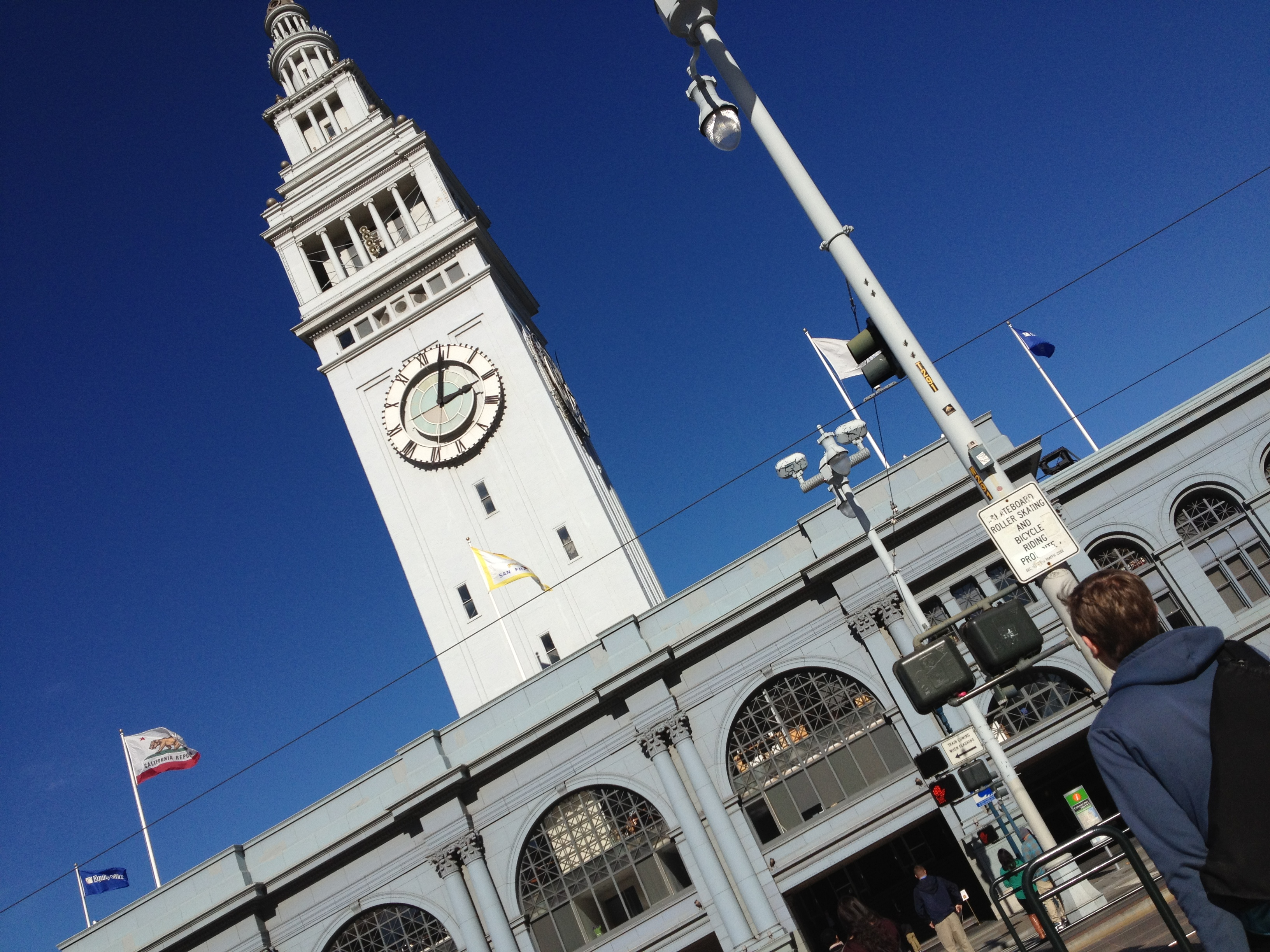 Ferry Building - Accidental Photo